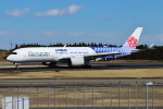 H.Oさんが、成田国際空港で撮影したチャイナエアライン A350-941の航空フォト(飛行機 写真・画像)