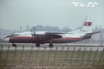 tassさんが、北京首都国際空港で撮影した高麗航空 An-24RVの航空フォト(飛行機 写真・画像)