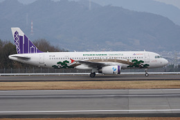 神宮寺ももさんが、高松空港で撮影した香港エクスプレス A320-232の航空フォト(飛行機 写真・画像)