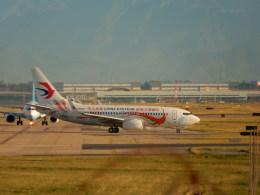 kiyohsさんが、北京首都国際空港で撮影した中国東方航空 737-79Pの航空フォト(飛行機 写真・画像)
