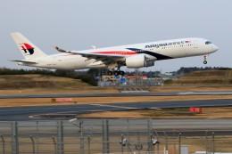 ☆ライダーさんが、成田国際空港で撮影したマレーシア航空 A350-941の航空フォト(飛行機 写真・画像)