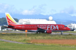 kuro2059さんが、名古屋飛行場で撮影したフジドリームエアラインズ ERJ-170-100 (ERJ-170STD)の航空フォト(飛行機 写真・画像)