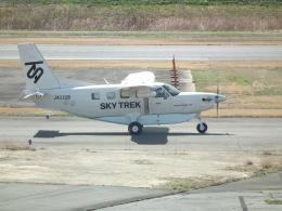 ヒコーキグモさんが、岡南飛行場で撮影したスカイトレック Kodiak 100の航空フォト(飛行機 写真・画像)