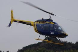 ラムさんが、静岡ヘリポートで撮影したジャネット 206B JetRanger IIIの航空フォト(飛行機 写真・画像)