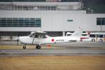サボリーマンさんが、松山空港で撮影した岡山航空 172R Skyhawkの航空フォト(飛行機 写真・画像)