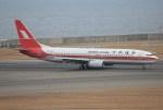 キイロイトリさんが、中部国際空港で撮影した上海航空 737-8Q8の航空フォト(飛行機 写真・画像)