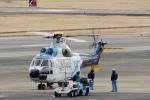 yabyanさんが、名古屋飛行場で撮影した中日本航空 AS332L Super Pumaの航空フォト(飛行機 写真・画像)