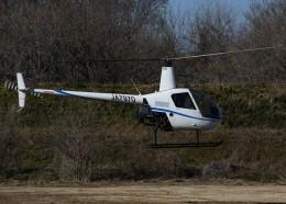 とびたさんが、前山下妻ヘリポートで撮影したアルファーアビエィション R22 Beta IIの航空フォト(飛行機 写真・画像)