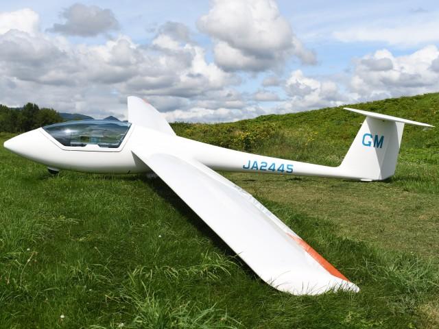 当麻滑空場 - Tohma Glider Portで撮影された当麻滑空場 - Tohma Glider Portの航空機写真(フォト・画像)