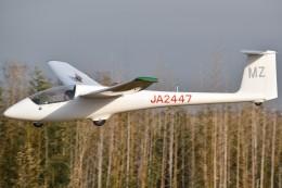 とびたさんが、木曽川滑空場で撮影した日本法人所有 ASK 23Bの航空フォト(飛行機 写真・画像)
