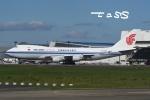 tassさんが、成田国際空港で撮影した中国国際貨運航空 747-4FTF/SCDの航空フォト(飛行機 写真・画像)