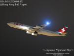 masarunphotosさんが、香港国際空港で撮影したスイスインターナショナルエアラインズ A340-313Xの航空フォト(飛行機 写真・画像)