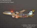masarunphotosさんが、香港国際空港で撮影したエティハド航空 A380-861の航空フォト(飛行機 写真・画像)