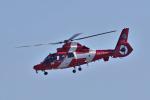 yabyanさんが、名古屋飛行場で撮影した浜松市消防航空隊 AS365N3 Dauphin 2の航空フォト(飛行機 写真・画像)