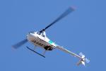yabyanさんが、名古屋飛行場で撮影したセコインターナショナル R44 Raven IIの航空フォト(飛行機 写真・画像)