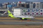 Gpapaさんが、福岡空港で撮影したジンエアー 737-8Q8の航空フォト(飛行機 写真・画像)
