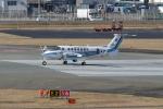 Gpapaさんが、福岡空港で撮影した海上保安庁 B300Cの航空フォト(飛行機 写真・画像)