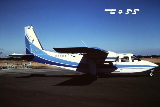 龍ケ崎飛行場 - Ryugasaki Airfieldで撮影された龍ケ崎飛行場 - Ryugasaki Airfieldの航空機写真(フォト・画像)
