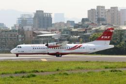 HLeeさんが、台北松山空港で撮影したノルディック・アビエーション・キャピタル ATR-72-600の航空フォト(飛行機 写真・画像)
