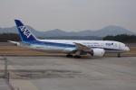 MIRAGE E.Rさんが、広島空港で撮影した全日空 787-8 Dreamlinerの航空フォト(飛行機 写真・画像)