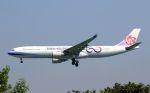 hiroki_h2さんが、香港国際空港で撮影したチャイナエアライン A330-302の航空フォト(飛行機 写真・画像)