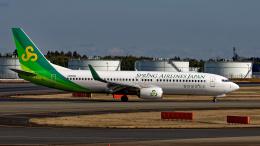simokさんが、成田国際空港で撮影した春秋航空日本 737-8ALの航空フォト(飛行機 写真・画像)
