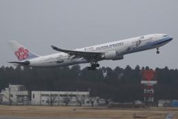 Sharp Fukudaさんが、成田国際空港で撮影したチャイナエアライン A330-302の航空フォト(飛行機 写真・画像)