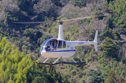 apphgさんが、静岡ヘリポートで撮影したディーエイチシー R44 Raven IIの航空フォト(飛行機 写真・画像)