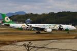 あしゅーさんが、福岡空港で撮影したエバー航空 A330-302Xの航空フォト(飛行機 写真・画像)