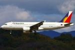 あしゅーさんが、福岡空港で撮影したフィリピン航空 A320-214の航空フォト(飛行機 写真・画像)