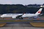 あしゅーさんが、福岡空港で撮影した日本航空 A350-941の航空フォト(飛行機 写真・画像)