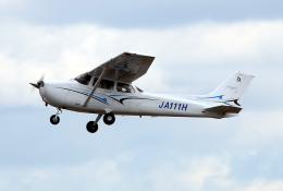 なごやんさんが、名古屋飛行場で撮影した学校法人ヒラタ学園 航空事業本部 172S Skyhawk SPの航空フォト(飛行機 写真・画像)