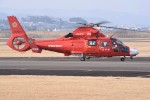 kumagorouさんが、仙台空港で撮影した宮城県防災航空隊 AS365N3 Dauphin 2の航空フォト(飛行機 写真・画像)