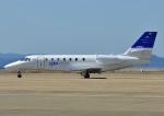 じーく。さんが、長崎空港で撮影した宇宙航空研究開発機構 680 Citation Sovereignの航空フォト(飛行機 写真・画像)