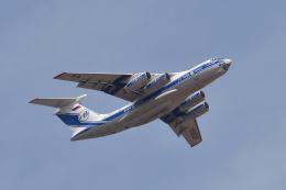 yotaさんが、成田国際空港で撮影したヴォルガ・ドニエプル航空 Il-76TDの航空フォト(飛行機 写真・画像)