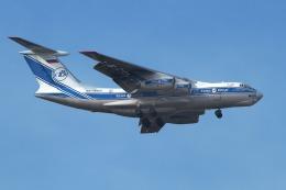 nh747dさんが、成田国際空港で撮影したヴォルガ・ドニエプル航空 Il-76TDの航空フォト(飛行機 写真・画像)