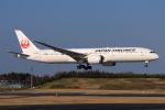 やつはしさんが、成田国際空港で撮影した日本航空 787-9の航空フォト(飛行機 写真・画像)