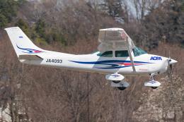 Tomo-Papaさんが、調布飛行場で撮影した日本法人所有 182P Skylaneの航空フォト(飛行機 写真・画像)