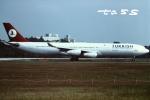 tassさんが、成田国際空港で撮影したターキッシュ・エアラインズ A340-311の航空フォト(飛行機 写真・画像)