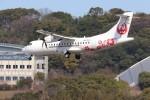 Yuseiさんが、福岡空港で撮影した日本エアコミューター ATR-42-600の航空フォト(飛行機 写真・画像)