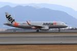 高松空港 - Takamatsu Airport [TAK/RJOT]で撮影されたジェットスター・ジャパン - Jetstar Japan [GK/JJP]の航空機写真