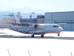 札幌飛行場 - Sapporo Airfield [OKD/RJCO]で撮影された北海道エアシステム - Hokkaido Air System [NTH]の航空機写真
