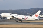 FLYING  HONU好きさんが、伊丹空港で撮影した日本航空 777-246の航空フォト(飛行機 写真・画像)