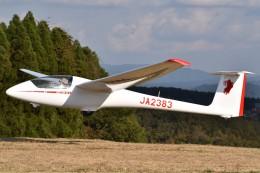 とびたさんが、久住滑空場で撮影した日本個人所有 ASK 23Bの航空フォト(飛行機 写真・画像)