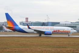 BTYUTAさんが、ヴァーツラフ・ハヴェル・プラハ国際空港で撮影したジェット・ツー 737-808の航空フォト(飛行機 写真・画像)