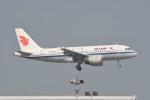 kuro2059さんが、香港国際空港で撮影した中国国際航空 A319-132の航空フォト(飛行機 写真・画像)