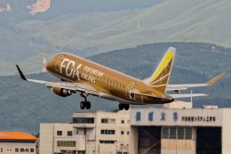 葉ちゃんの家来さんが、熊本空港で撮影したフジドリームエアラインズ ERJ-170-200 (ERJ-175STD)の航空フォト(飛行機 写真・画像)