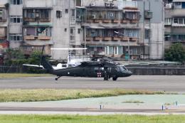 ぎんじろーさんが、台北松山空港で撮影した中華民国空軍 UH-60... Black Hawk (S-70A)の航空フォト(飛行機 写真・画像)