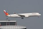 kuro2059さんが、香港国際空港で撮影したフィリピン航空 A350-941XWBの航空フォト(飛行機 写真・画像)