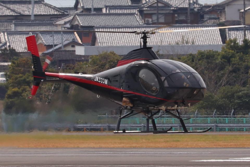 小型機専門家さんの小川航空 Schweizer 269 (JA333M) 航空フォト